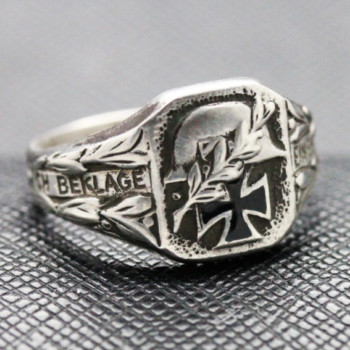 German ring WW2 silver