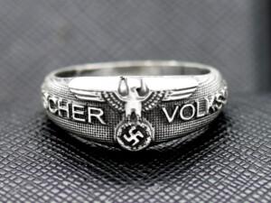 Ring SS WWII GERMAN WAFFEN deutscher volkssturm swastika
