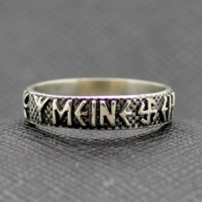 WW II German ring Meine Ehre Heisst Treue rune style