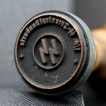 German Nazi stamp of the Third Reich Waffen SS