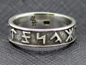 SS ring rune german wedding ring