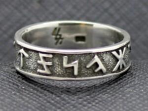 SS ring rune german wedding ring