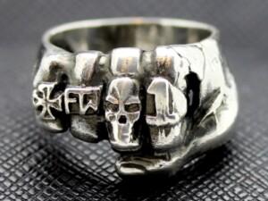 Der Deutschen Wehrmacht Silberring