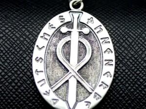 Deutsches Ahnenerbe Silver Pendant