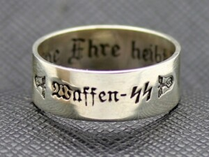 Waffen SS Sterling German RING