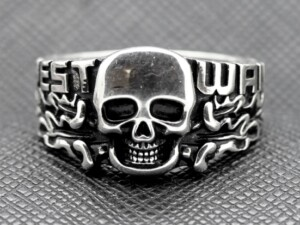 German West Wall WW2 ring