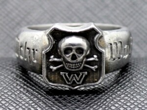 Wehrwolf, Werewolf Elite Ring WW2