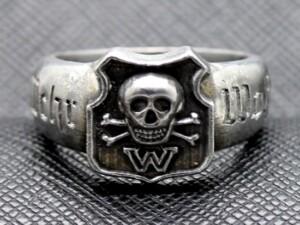 Wehrwolf, Werewolf Elite Ring WW2