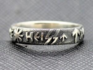 Meine Ehre Heisst Treue German SS Ring