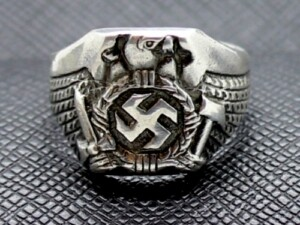 Hitler Youth Leader Ring