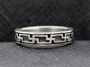 Swastika Wedding Ring