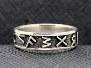 Rune wedding ring